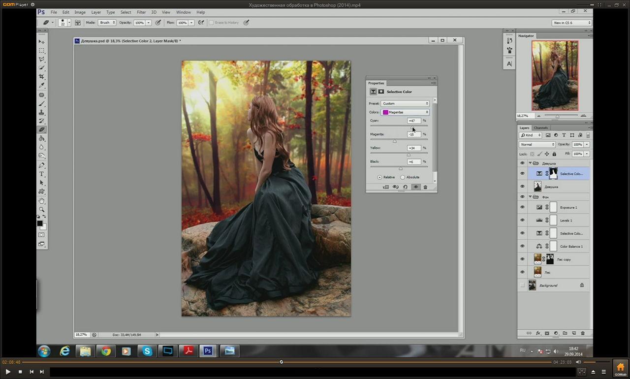 Творческая обработка фотографий в фотошопе