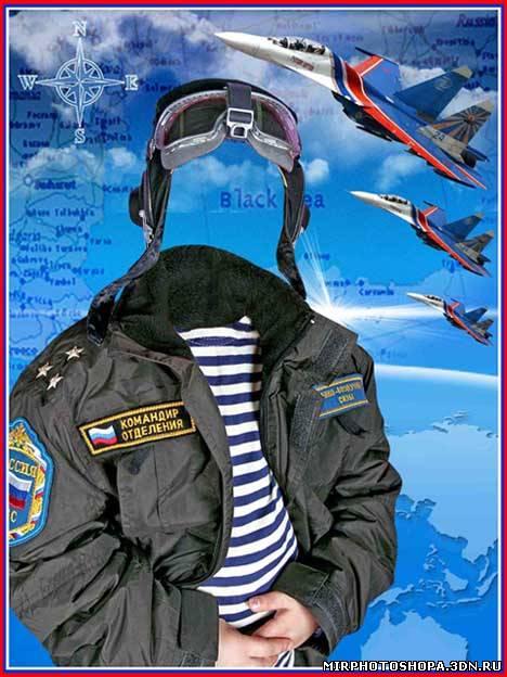 ❶Фотошоп на 23 февраля вставить лицо онлайн День защитника отечества отмечается парень без лица дома  }