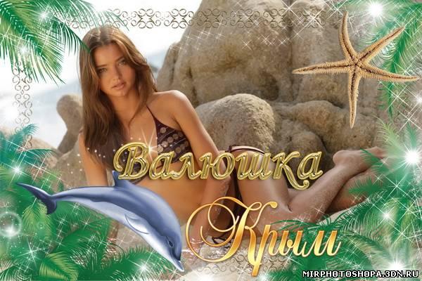 http://mirphotoshopa.3dn.ru/_pu/41/83330241.jpg